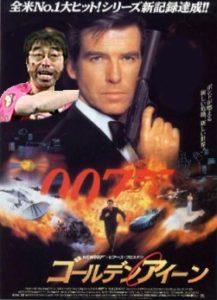 007eye